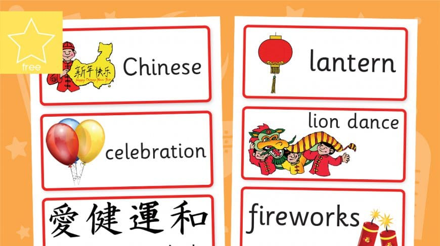 chinese new year labels